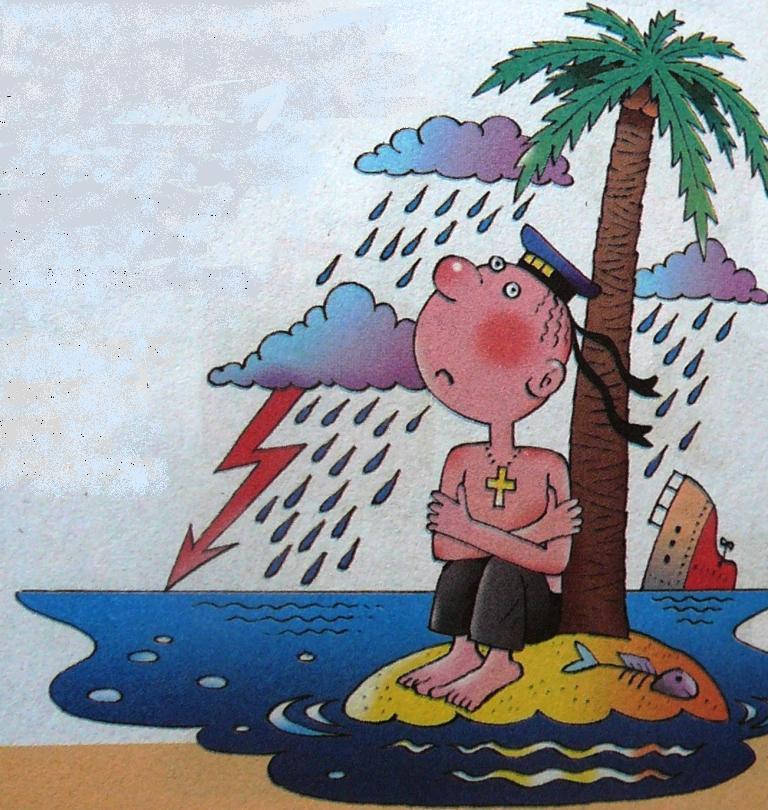 Ждать у моря погоды