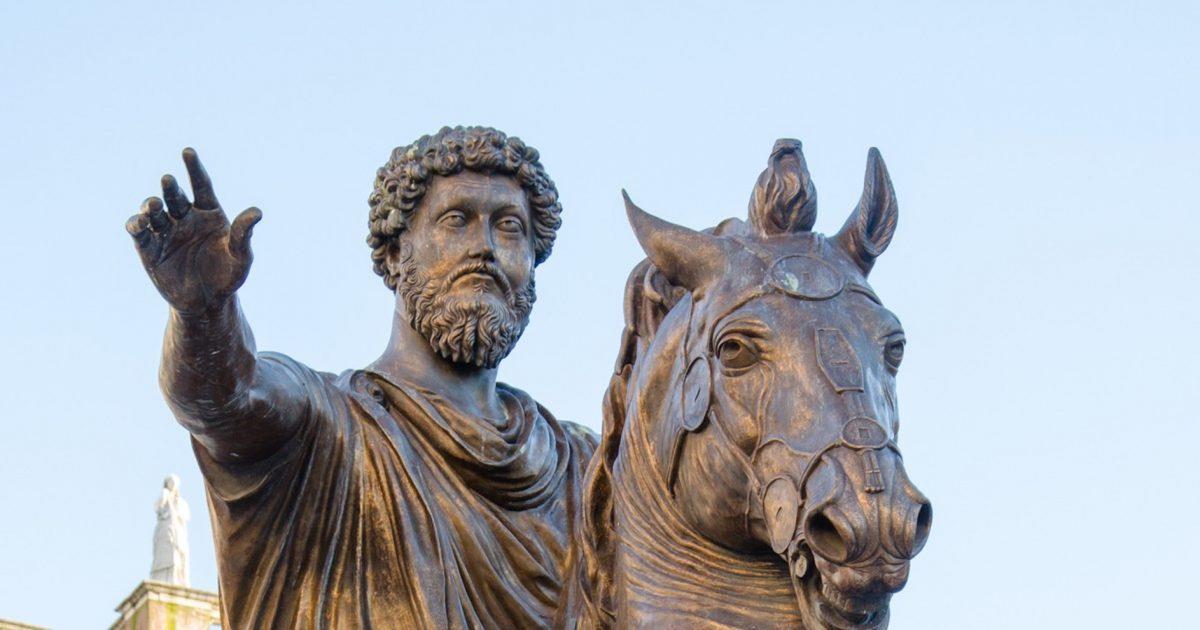 Марк Аврелий – высказывания и афоризмы