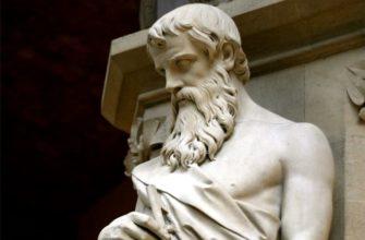 Пифагор – цитаты и афоризмы