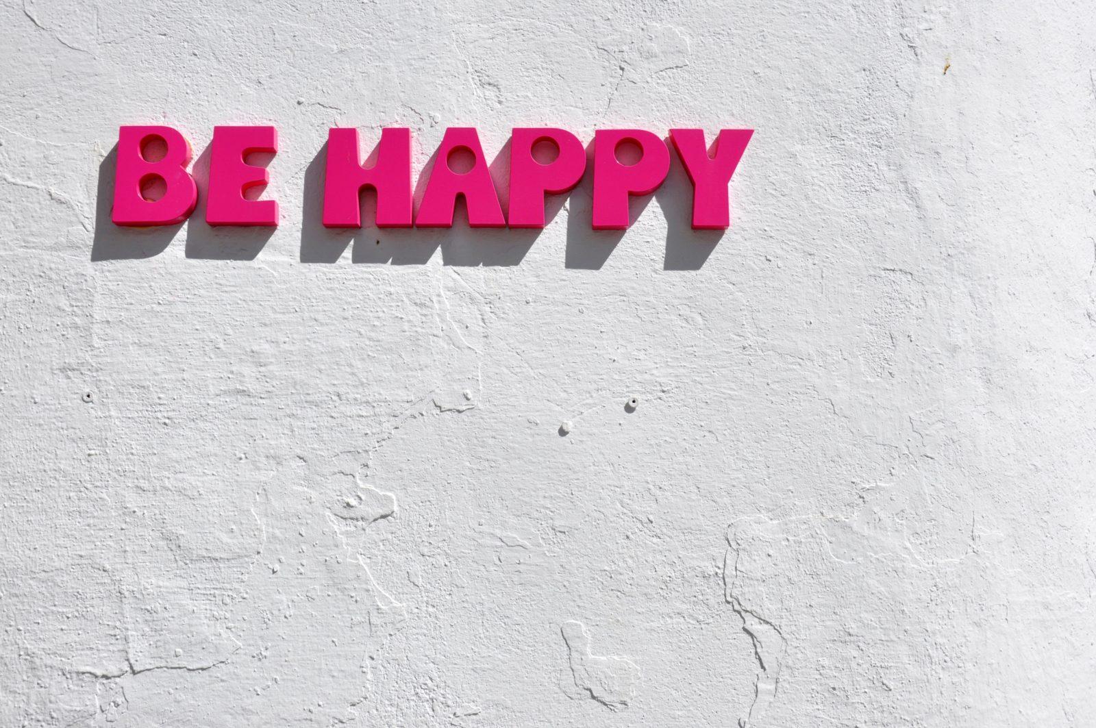 Счастье - что это такое