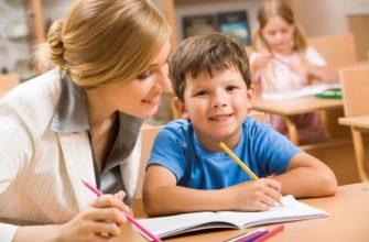 Обучение и воспитание - что такое и отличия