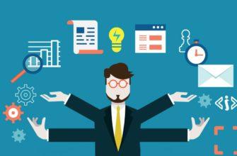 Менеджмент и управление - что это такое и отличия