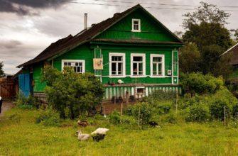 Село и поселок - что это такое и отличия