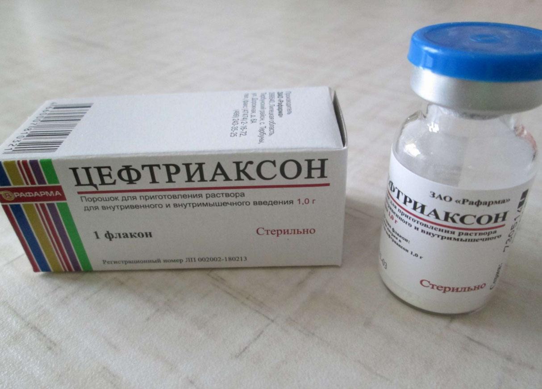 Цефазолин и Цефтриаксон - что это такое и отличия