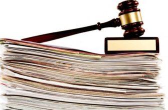 Правовой и нормативно правовой акт - что это такое и отличия