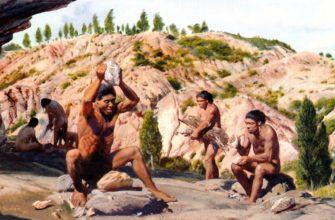 Современный и древний человек – что это и отличия