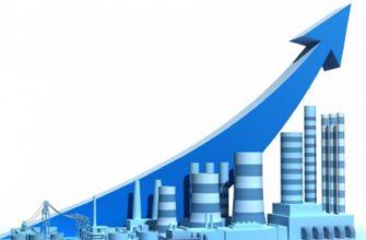 Экономический рост и экономическое развитие – что это и отличия
